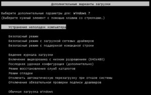 1309234801_windows7-reset_1